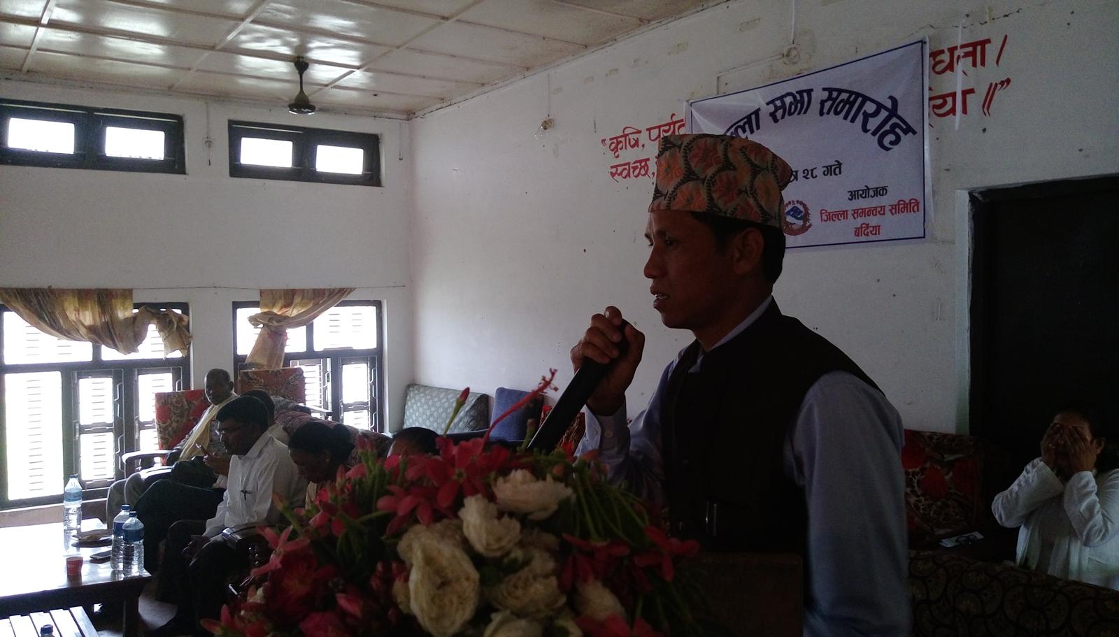 शंकर प्रसाद थारु 'शेखर' graphic